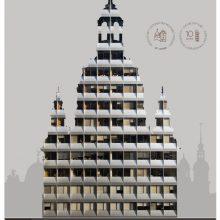 Pressemitteilung zum 20jährigen Jubiläum der GHND: 3. Dresdner Stadtbausymposium am 13. Mai 2019